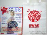 SWAK (スワック) 2012年 08月号 《付録》 tarout書下しトートバッグ第6弾