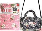 PINK HOUSE 2015 mini-Boston Shoulder Bag 《付録》 ミニボストン ショルダーバッグ