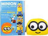 MINION SPECIAL BOOK ~まるっとミニオン大集合!~ 《付録》 ボブのフェイスポーチ