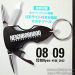 warp MAGAZINE JAPAN 2012年 09月号 《付録》 NEIGHBORHOOD特製LEDライト付きマルチツール