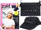 X-girl 2018 SPRING/SUMMER SPECIAL BOOK 《付録》 刺しゅうロゴ入りキャップ&サコッシュ