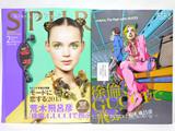 SPUR (シュプール) 2013年 02月号 《付録》 荒木飛呂彦「徐倫、GUCCIで飛ぶ」