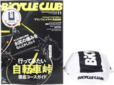 BiCYCLE CLUB (バイシクルクラブ) 2016年 11月号 《付録》 ロゴストライプ サイクルキャップ