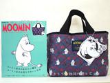 MOOMIN ムーミン公式ファンブック SPECIAL BOX LOVE! ムーミン 《付録》 MOOMIN×Another Editionコラボムーミン柄キルティングトート&パスケース