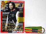 Samurai magazine (サムライ マガジン) 2012年 12月号 《付録》 STUSSY特製リングベルト