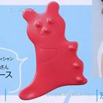 【速報】2014年6月号付録 くまカッサのクマがカンガルーに見える件