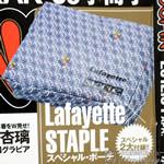 Lafayette×STAPLEスペシャル・ポーチ【WOOFIN' (ウーフィン) 2012年 04月号】