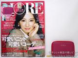 MORE (モア) 2012年 11月号 《付録》 FURLAカード&コインパース