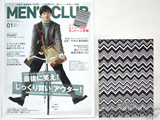 MEN'S CLUB (メンズクラブ) 2013年 01月号 《付録》 ミッソーニのモノトーン手帳