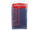 KINOKUNIYA 保冷ができるショッピングバッグBOOK NAVY ver.