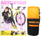 BICYCLE CLUB (バイシクルクラブ) 2018年 12月号 《付録》 特製ハンドルポーチ