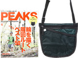 PEAKS (ピークス) 2018年 06月号 《付録》 軽くて便利な山旅の相棒 ハイカーズポケット