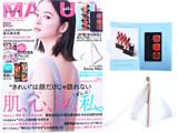 MAQUIA (マキア) 2020年 03月号 《付録》 SUQQU(スック)新リップ3色&トライアングルリップポーチ