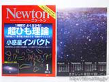 Newton (ニュートン) 2013年 01月号 《付録》 特製カレンダー