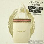 トートバッグ【Ungrid 2012 Spring/Summer Collection e-MOOK】