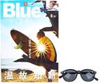 Blue. (ブルー) 2020年 06月号 《付録》 STANDARD CALIFORNIA(スタンダード カリフォルニア)コラボサングラス