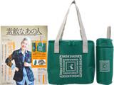 素敵なあの人 2020年 10月号 《付録》 KINOKUNIYA(紀ノ国屋)保冷バッグ&保冷ペットボトルホルダー