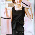 with (ウィズ) 2013年 07月号 《付録》 クリアインプレッションのふくさポーチ&およばれトート