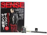 SENSE (センス) 2013年 08月号 《限定配布》 マスターマインド・ジャパン特製文具セット!