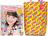 ニコ☆プチ 2014年 04月号 《付録》 ALGY レジャートートバッグ