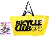BICYCLE CLUB (バイシクルクラブ) 2018年 11月号 《付録》 ジャンボトートバッグ