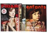 madame FIGARO japon (フィガロ ジャポン) 2013年 12月号 《付録》 アンファン フィガロ