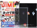 DIME (ダイム) 2015年 02月号 《付録》 「妖怪ウォッチ」クリアファイル