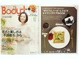 Body+ (ボディプラス) 2014年 01月号 《付録》 ポリフェノール エイジングケアBOOK