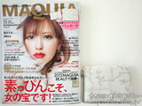 MAQUIA (マキア) 2012年 11月号 《付録》 ジェラート ピケ ティッシュポーチ、1,645円分サンプル