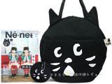 ネ・ネット 2013 Spring/Summer Collection 《付録》 にゃーのまんまるバッグ&パスケース
