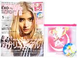 ViVi (ヴィヴィ) 2016年 05月号 《付録》 美少女戦士セーラームーン ポーチ&缶ミラー