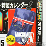 MACKDADDY マルチポーチ【WOOFIN' (ウーフィン) 2012年 05月号】