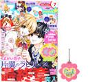 Sho-Comi (少女コミック) 2016年 3/20号 《付録》 PINK-latte スイートピンク♥スライドミラー