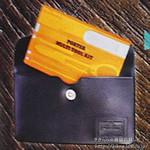 【速報】2012年 07月号付録 PORTER(ポーター)ケース付きマルチツールキット