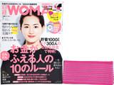 日経WOMAN (ウーマン) 2015年 07月号 《付録》 むくみ取り脚やせストレッチバンド