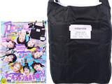 Popteen (ポップティーン) 2020年 10月号 《付録》 rolarola(ロラロラ)折りたたみスポーツトートバッグ