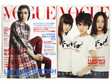 VOGUE JAPAN (ヴォーグ ジャパン) 2013年 10月号 《付録》 FASHION'S NIGHT OUT2013、第2回VOGUE BEAUTY AWARD