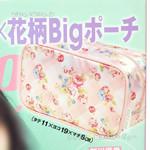 SEVENTEEN (セブンティーン) 2013年 05月号 《付録》 LIZ LISAギンガム×花柄Bigポーチ