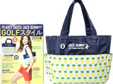 PEARLY GATES・JACK BUNNY!! GOLFスタイル2015夏 《付録》 カートバッグ ウサギロゴ入りチャーム付き