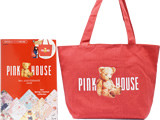 PINK HOUSE 35th ANNIVERSARY BOOK 《付録》 テディベア トートバッグ
