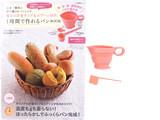 日本一簡単に家で焼けるパンレシピ 魔法の計量カップ&スプーン付き! 1時間で作れるパンBOOK