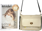 snidel 2014 Autumn/Winter Collection shoulder Bag 《付録》 バイカラーショルダーバッグ