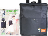SNOOPY BOX DAYPACK BOOK 《付録》 スヌーピーの刺しゅう入りデイパック
