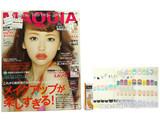 MAQUIA (マキア) 2013年 05月号 《付録》 ネイルシール、オバジC美容液840円分