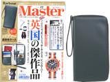 Mono Master (モノマスター) 2019年 12月号 《付録》 バブアー 長財布ケース