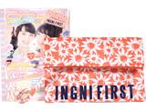 ニコ☆プチ 2016年 04月号 《付録》 INGNI First ランドセルポーチ