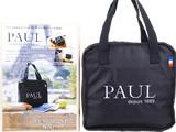 PAUL COOLER BAG BOOK 《付録》 大容量保冷バッグ