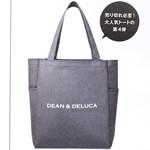 【速報】2019年2月号付録 DEAN & DELUCA(ディーンアンドデルーカ)、ヤマハ音楽教室、SEGA(セガ)