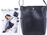 Spick & Span Out Pocket Shoulder Bag Book 《付録》 アウトポケット ショルダーバッグ