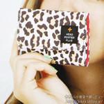 【速報】2012年 10月号付録 ヘッドポータープラス×mini ひょう柄ミニ財布